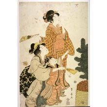 Utagawa Toyohiro: Women and Child Playing with Battledores and Shuttlecock at the New Year - Legion of Honor
