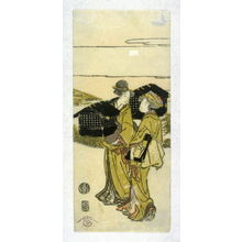 歌川豊広: One from untitled series of procession of women past Mt. Fuji - Legion of Honor