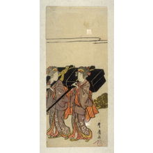 歌川豊広: One from untitled series of procession of women past Mt. Fuji - Legion of Honor