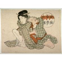 Utagawa School: Seated woman and kneeling man - Legion of Honor