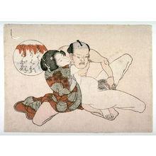 Utagawa School: Woman leaning against kneeling man - Legion of Honor