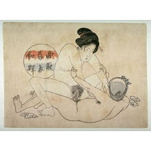 Utagawa School: Woman seated on supine man - Legion of Honor