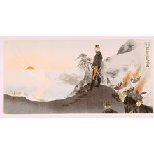 Gekko: An Officer Worships the Rising Sun on a Hill by an Encampment at Port Arthur - Legion of Honor