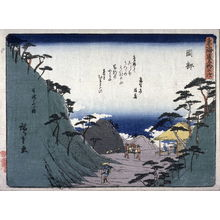 Utagawa Hiroshige: Okabe,no. 22 from a series of Fifty-three Stations of the Tokaido (Tokaido gojusantsugi) - Legion of Honor