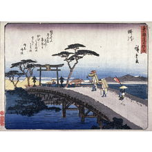 Utagawa Hiroshige: Kakegawa, no. 27 from a series of Fifty-three Stations of the Tokaido (Tokaido gojusantsugi) - Legion of Honor