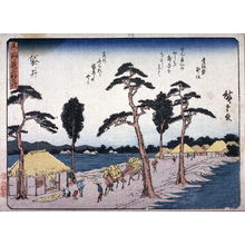 Utagawa Hiroshige: Fukuroi, no. 28 from a series of Fifty-three Stations of the Tokaido (Tokaido gojusantsugi) - Legion of Honor
