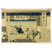 Katsushika Hokusai: Fuji from a Tea House at Yoshida - No.22 from: 36 Views of Fuji - Legion of Honor