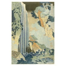 葛飾北斎: Ono Waterfall on the Kisokaido - From Waterfall Series - Legion of Honor