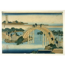 Katsushika Hokusai: Drum Bridge at Tenjin Shrine, Kameido, Edo - From Views of Bridges Series - Legion of Honor