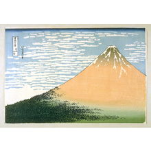 Katsushika Hokusai: [View of Mount Fuji]- From: 36 Views of Fuji - Legion of Honor