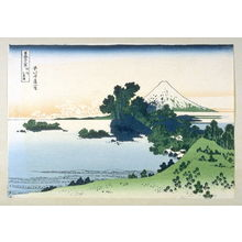 Katsushika Hokusai: [View of Mount Fuji] - From: 36 Views of Fuji - Legion of Honor