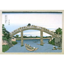 Katsushika Hokusai: [Bridge with view of Mount Fuji in the background] - From: 36 Views of Fuji - Legion of Honor