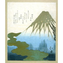 魚屋北渓: Mt. Fuji Above the Clouds - Legion of Honor