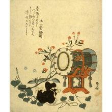 Katsushika Hokusai: Tzuzumi and Cherry Blossom - Legion of Honor
