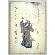 Shunk?sai Hokush?: Actor Nakamura Utaemon III as Oboshi Yuranosuke - Legion of Honor