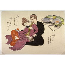Unknown: Shunga print of foreigners - Legion of Honor