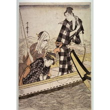 Kitagawa Utamaro: Oar Man and Two Women Fishing, panel from an unidentified triptych - Legion of Honor