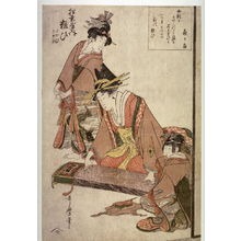 Kitagawa Utamaro: Yosooi of the Matsusaya with her Kamuro Nioi Tomeki and Yosaoi Plllaying a Koto from an untitled series of portraits of courtesans - Legion of Honor