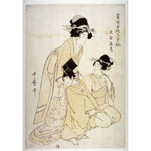 Kitagawa Utamaro: A Boy Impersonating the Poet Bunya No Yasuhide from the series Modern Children as the Six Immortal Poets (Tosei kodomo rokkasen) - Legion of Honor