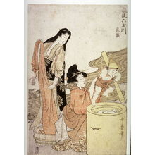 Kitagawa Utamaro: The Tama River of Musashi from the series The Six Elegant Tama Rivers (Furyu mutamagawa) - Legion of Honor