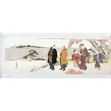 Teisai Hokuba: Viewing Cherry Blossoms at Asuka Hill - Legion of Honor