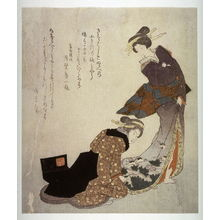 蹄斎北馬: Two Geisha Wearing the Emblem of the Asakusa Poetry Group: Announcing a Secondary Name Change from Kokanro to Hitokame - Legion of Honor