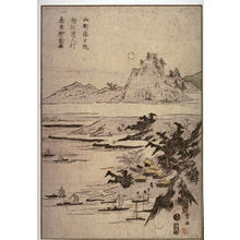喜多川歌麿: Landscape illustrating a 15 character Chinese poem - Legion of Honor