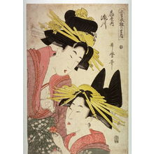 Kitagawa Utamaro: Takegayawa of Ogiya from the series Dolls Dressed in Many -layered Robes [Itsueginu hina no kasanegi] - Legion of Honor
