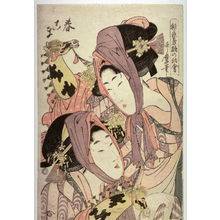 Kitagawa Utamaro: Spring Ponies (Harukoma) from the series Child Geisha in Their First Dances of the New Year (Osama geisha odori no hatsukai) - Legion of Honor