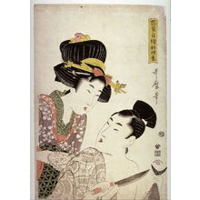 喜多川歌麿: Chef Preparing a Bonito for a Woman with a Porcelain Dish from the series Chefs Famous for Their Looks (Kiryo jiman ryoriya) - Legion of Honor