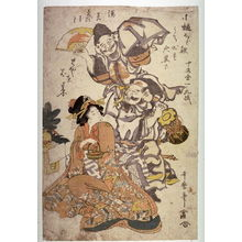 喜多川歌麿: [Ebisu and Daikoku performing a manzai dance for a young woman with a wine kettle] - Legion of Honor