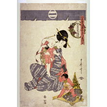 Kitagawa Utamaro: The Fifth Month: Iris Wine (Satsuki no shobuzake) from the series Wines for the Five Festivals at Famous Wineshops in Edo (Edo homare sakaya go sekku meishu awase) - Legion of Honor