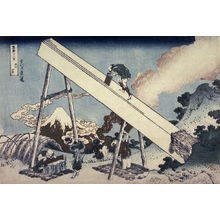 Katsushika Hokusai: Fuji from the Mountains in T?t?mi Province, from the series Thirty-Six Views of Mount Fuji - Legion of Honor