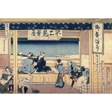 Katsushika Hokusai: Yoshida on the T?kaid?, from the series Thirty-Six Views of Mount Fuji - Legion of Honor