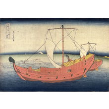 葛飾北斎: Sea Route off the Shore of Kazusa Province, from the series Thirty-Six Views of Mount Fuji - Legion of Honor