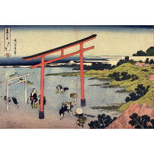 Katsushika Hokusai: Noboto Bay, from the series Thirty-Six Views of Mount Fuji - Legion of Honor