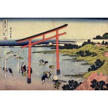 葛飾北斎: Noboto Bay, from the series Thirty-Six Views of Mount Fuji - Legion of Honor