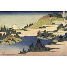 葛飾北斎: Hakone Lake in Sagami Province (Soshu hakone kosui), from the series Thirty-six Views of Mt. Fuji (Fugaku sanjurokkei) - Legion of Honor