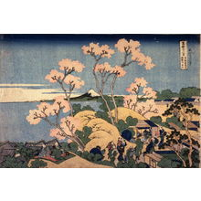 葛飾北斎: Fuji from Goten Hill at Shinagawa on the T?kaid?, from the series Thirty-Six Views of Mount Fuji - Legion of Honor