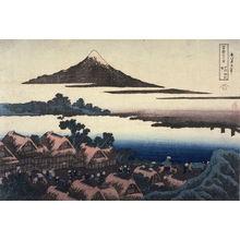 葛飾北斎: Dawn at Isawa in Kai Province, from the series Thirty-Six Views of Mount Fuji - Legion of Honor