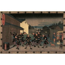 歌川広重: Act 10 (Judamme) from the play Storehouse of Loyalty (Chushingura) - Legion of Honor