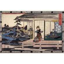 Utagawa Hiroshige: Act 2 (Nidamme) from the play Storehouse of Loyalty (Chushingura) - Legion of Honor