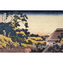 葛飾北斎: Fuji from Surugadai in Edo, from the series Thirty-Six Views of Mount Fuji - Legion of Honor