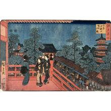 歌川広重: Precincts of the Kinryuzan Temple in Asakusa (Asakusa kinryuzan kedai no zu). from a series Famous Places in Edo (Edo meisho) - Legion of Honor