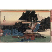 Utagawa Hiroshige: Visit to the Fudo Temple in Meguro (Meguro fudo mairi), one from a series Famous Places in Edo (Edo meisho) - Legion of Honor