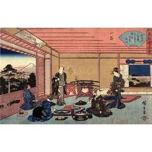 歌川広重: The Yaozen Restaurant in Sanya (Sanya), from a series Famous Restaurants in Edo (Edo komei kaitei zukushi) - Legion of Honor