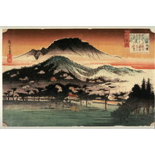 Utagawa Hiroshige: Evening Bell at Mii Temple (Mii no bansho), from the series Eight Views of Omi Province (Omi hakkei) - Legion of Honor