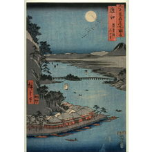 歌川広重: Lake Biwa and Ishiyama Temple in Omi Province (Omi biwako ishiyamadera), from the series Pictures of Famous Places in the Sixty-odd Provinces (Rokujuoshu meisho zue) - Legion of Honor