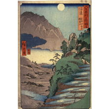 Utagawa Hiroshige: Mirror Stand Mountain and the Moon in the Rice Fields at Sarashina in Shinano Province (Shinano sarashina tagoto no tsuki kyodaizan), from the series Pictures of Famous Places in the Sixty-odd Provinces (Rokujuoshu meisho zue) - Legion of Honor