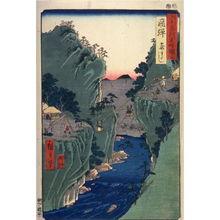 歌川広重: The Basket Ferry in Hida Province (Hida kago watashi), from the series Pictures of Famous Places in the Sixty-odd Provinces (Rokujuoshu meisho zue) - Legion of Honor